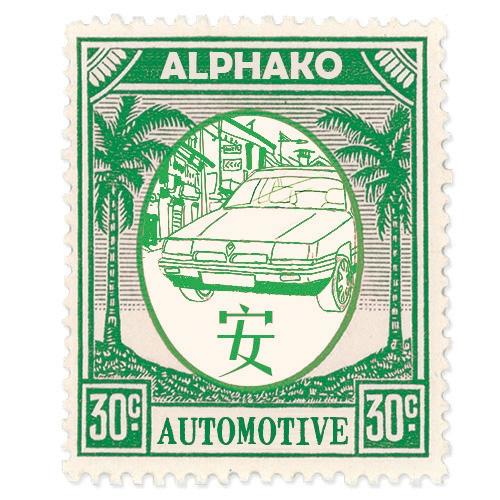 安 Automotive Marketing